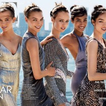 VOGUE COVER: SEPTEMBER ISSUE