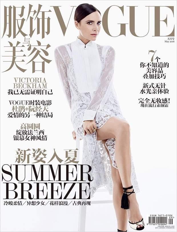 Victoria-Beckham-Vogue-China-May-2016-01-620x815